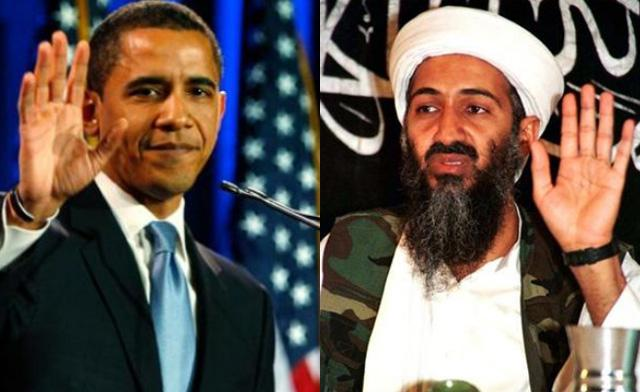 Osama Bin Laden Dead Obama. Osama bin Laden is dead