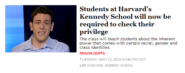 harvard-privilege